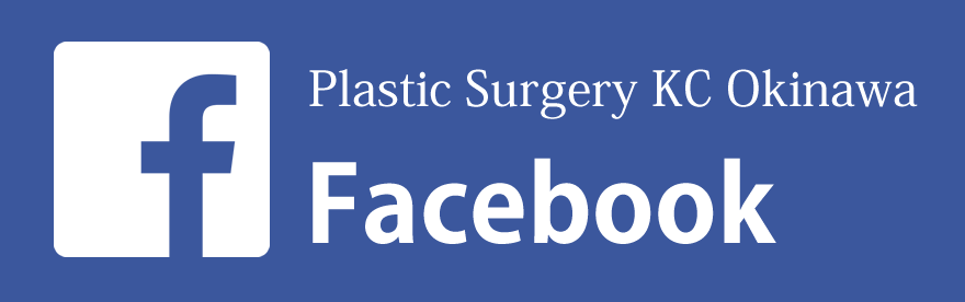 Facebook Plastic Surgery KC Okinawa